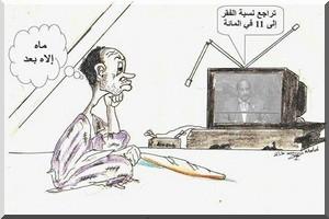 """Résultat de recherche d'images pour """"mauritanie caricature"""""""