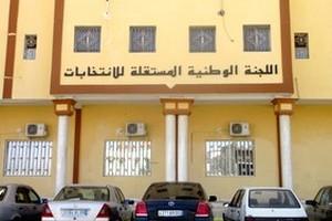 Mauritanie : l'opposition remet au gouvernement la liste de ses représentants à la CENI
