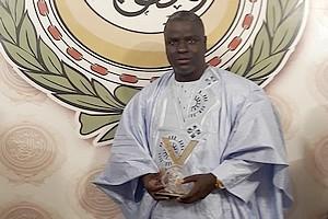 Le centre pour les arts populaires reçoit le prix du Collier de l'Emir Mohamed ben Fehd [Photos]