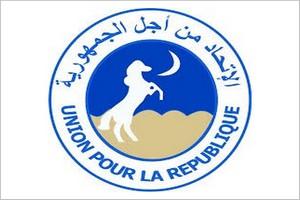 Mauritanie : rumeurs sur l'annulation du Congrès National de l'UPR