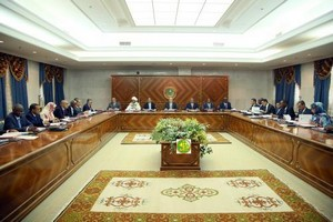 Communiqué du conseil des ministres du Jeudi 15 Août 2019