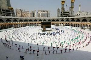 Arabie Saoudite : Le grand pèlerinage de La Mecque a commencé, avec des mesures sanitaires strictes