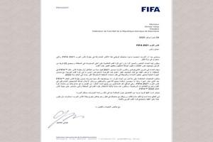 Coupe arabe 2021 : La Mauritanie conviée