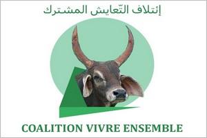 Communiqué CVE : Cheikh Oumar BA tire sa révérence