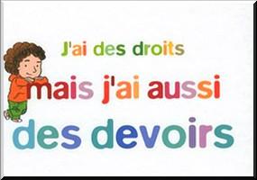 Mauritanie coles bouda razghe 1 et razghe 2 de nouakchott sensibilisati - Droits des proprietaires et des locataires ...