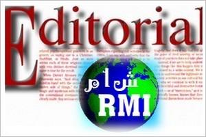 L'Editorial de RMI Biladi