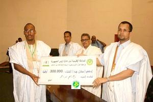 Remise des prix aux lauréats du prix du Président de la République de la récitation du Saint Coran