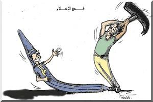 Libertأ© de la presse : La mauritanie perd 7 points et pour cause : le cas de Ould M'Khaitir et le statut des homosexuels