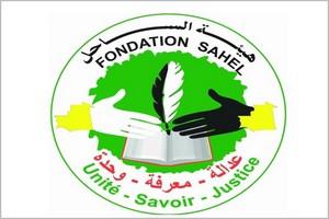 Communiqué : Fondation SAHEL pour la défense des droits de l'homme, l'appui à l'éducation et à la paix sociale