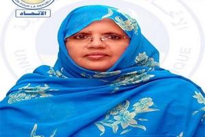 Mauritanie : Liste des candidats aux conseils régionaux du parti au pouvoir