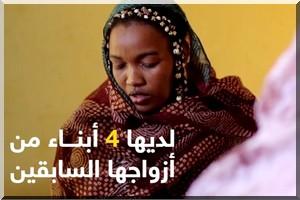 VIDÉO. En Mauritanie, les femmes fêtent leurs divorces