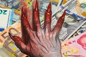 Les voleurs d'âmes. Essai sur la vampirisation des Finances publiques. Par Pr ELY Mustapha