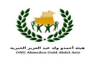 Arrestation du comptable de la Fondation Rahmaa dirrigée par le fils de l'ex-président, Bedr Ould Abdel Aziz