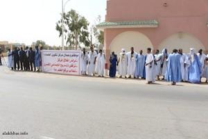 Vidéo. Le personnel du Centre de formation des Oulémas proteste devant les grilles du palais présidentiel