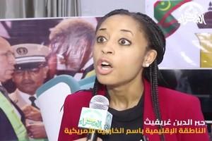 Exclusif: le porte-parole du département d'Etat dans une déclaration à Essahraa