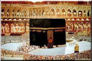 L'état islamique projette de détruire la Mecque et supprimer des versets du Coran !