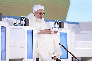 Ibn Bayyah, un fer de lance de la lutte contre l'extrémisme religieux