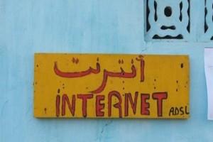 La Mauritanie est le pays où l'internet est le plus cher