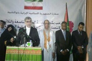 Mauritanie et Iran : Nouakchott chercherait des excuses pour fermer l'ambassade iranienne