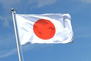 Mauritanie ● Communiqué de presse : Le Japon offre un financement de 2 millions de dollars au PAM et à l'OIM