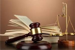 Le processus de la haute cour de justice depuis la constitution de 1958 à 2021