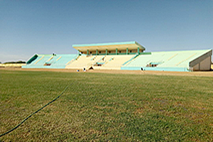 Stade municipal de Kaédi : Le  nouveau maire rompt la convention avec la ligue de football