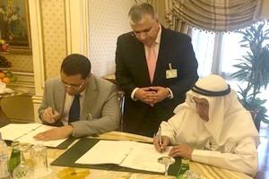 Dette publique- Le Koweit dément avoir annulé la dette mauritanienne (agence Koweitienne, Kuna)
