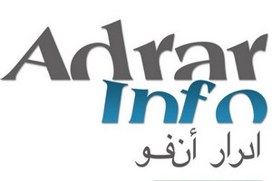 Piratage Adrar.Info (Eclaircissement)