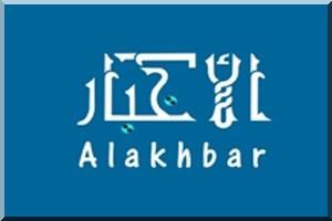 Alakhbar, classée de nouveau en tête des entreprises de presse mauritaniennes