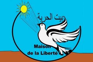 Maison de la liberté pour la défense des droits de l'homme et lutte contre l'esclavage et ses séquelles (Déclaration)