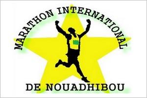Le Marathon International de Nouadhibou envoie 6 mauritaniens en formation gratuitement à Marrakech !