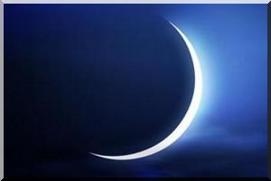 La commission d'observation invite les citoyens à observer le croissant lunaire