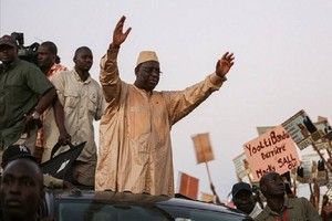 Présidentielle sénégalaise de 2019 : Les Apéristes de Mauritanie en ordre de bataille pour la réélection du candidat Macky Sall au 1er tour