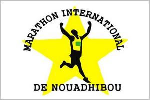 Marathon International de Nouadhibou : Avis au lecteurs [Fac-similé]