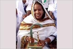 Mauritanie: Mariam Mint Cheikh Dieng