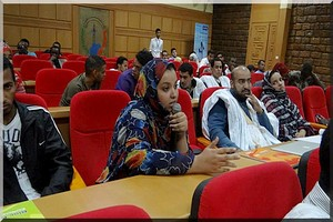 Comp tition de d veloppement d applications mobiles for Chambre de commerce mauritanie