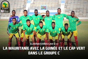 Qualification CAN U-17 2019 : La Mauritanie dans le groupe C
