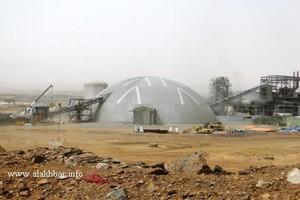 Akjoujt : Arrêt des activités de la société d'exportation du cuivre, MCM