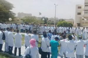 Mauritanie : les médecins annoncent une grève au niveau national