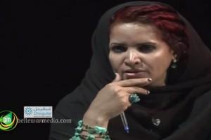 Une militante mauritanienne distinguée par un prix pour les droits humains