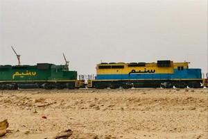 Hausse significative des prix du minerai de fer mauritanien