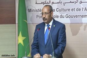 Mauritanie/présidentielle : accord pouvoir/opposition sur la recomposition de la CENI