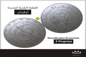 La BCM met en circulation une nouvelle pièce de monnaie de deux Ouguiya
