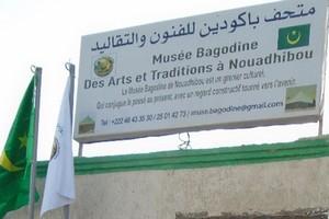 Le Musée Bagodine des Arts et Traditions a fêté ses dix ans à Nouakchott, du 23 au 25 [PhotoReportage]