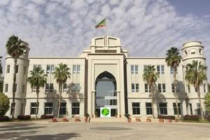 Nomination des membres du comité directeur de la Commission Électorale Nationale Indépendante (CENI)