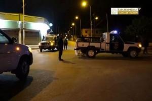 Voleurs de nuit de couvre-feu