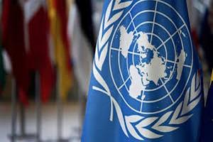Comité des droits de l'homme : Observations finales concernant le 2e rapport périodique de la Mauritanie*