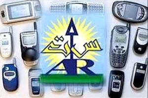 Mauritanie : un quatrième opérateur mobile attendu avant la fin de l'année