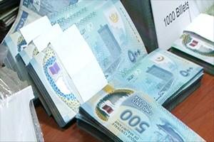 Transfert de 182 millions $ d'aides accordées à la Mauritanie dans des comptes à l'étranger