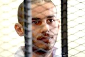 Repenti public du blogueur mauritanien poursuivi pour blasphème
